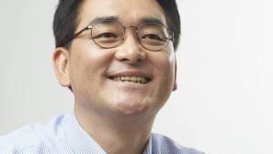 """박용진 """"사립대학 회계비리 방지 '외부감사인 지정제' 도입"""""""