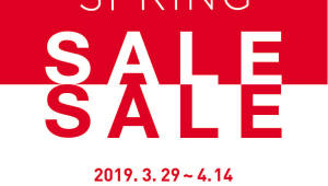 AK플라자, 29일 '봄 정기세일' 돌입…최대 70% 할인