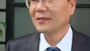 강삼태 부산로봇산업협회장 4번째 연임
