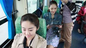 부산시, 시내버스에 무료 공공와이파이 서비스 제공