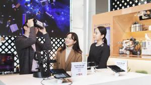 SKT, 갤럭시S10 5G 핵심 테스트·성능 검증 완료