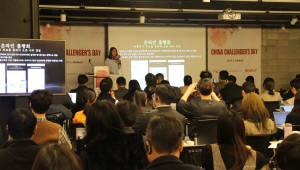 """""""국내 스타트업, JD 크라우드 펀딩 통해 중국 시장 공략"""""""