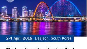KAIST, 글로벌 대학평가 기관 THE와 '이노베이션&임팩트 서밋' 공동 개최