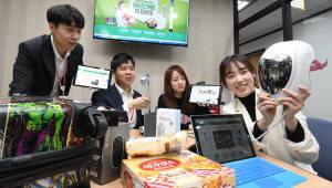 롯데하이마트, '식품, 여행' 등 온라인 사업 확장