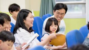 넷마블문화재단, 2019년 게임소통교육 참여 학교 및 기관 모집