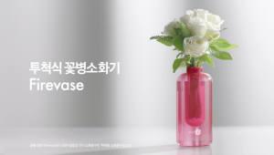 제일기획, 애드페스트 2019서 14개 본상 수상
