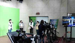 소니코리아, '제 20회 소니 에코 사이언스 스쿨' 개최