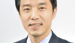 곽호신 국립암센터 교수, 대한신경종양학회장 취임