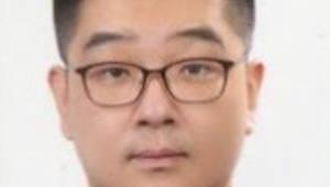 최창 조선대 연구교수, 'BK21+ 우수인력' 장관 표창 수상