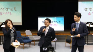 장경훈 하나카드 사장 취임...디지털 정보회사 만들겠다