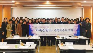 단국대 상담학과, 경기도 소외계층 상담서비스 나서