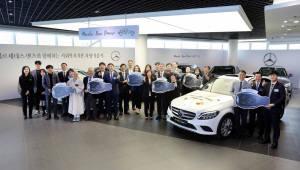 벤츠, 전국 6개 사회복지기관에 'C클래스' 차량 기증