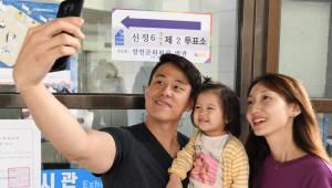 [이슈분석]보궐 결과에 정치지각 변동...21대 총선 물론, 국정동력 판가름