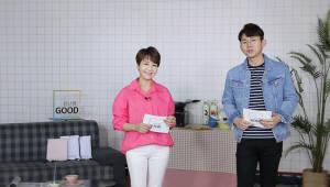 SK스토아, 27일 '마커스랩 소화기' 판매