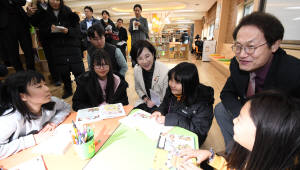 '3조 5000억원' 학교 공간혁신 사업 착수 위해 교육부-교육청-전문가 체계 갖춰