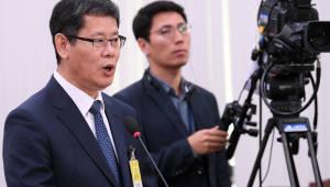 김연철 통일부 장관 후보자 인사청문회