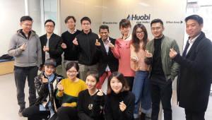 아시아 블록체인 투어 성료