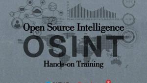 NSHC, 공개 위협정보 'OSINT' 모니터링 기술 보안 전문가 교육