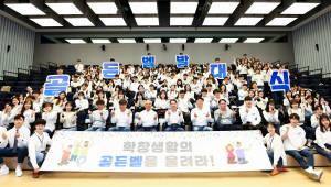 삼성카드, 디지털로 청소년 교육 후원