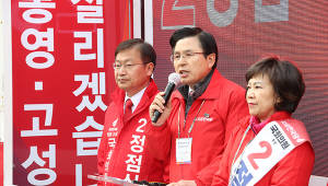 [이슈분석]한국-바른미래-정의 '올인'...민주 '측면지원'