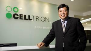 셀트리온, 바이오+합성의약품으로 종합제약사 확장