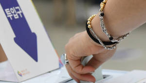 [이슈분석]4·3보궐선거, 창원성산-통영·고성 후보 산업경제 공약은