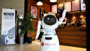 롯데정보통신, 자율주행 로봇 테스트 성공