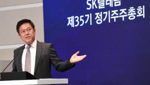 """박정호 SK텔레콤 사장 """"5G에서 압도적 1위 달성할 것"""""""