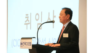 한국CIO포럼 제12대 회장에 이광성 전 두산 사장 취임