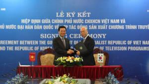 방통위베트남 정보통신부, 프로그램 공동제작협정