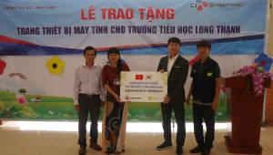 CJ올리브네트웍스, 베트남 스마트교실 구축 IT기자재 기증