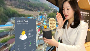 CJ헬로-카카오, 케이블TV-AI 스피커 연동 서비스 시작