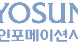 히타치 밴타라, 국내 하이엔드 스토리지 시장점유율 5년 연속 1위