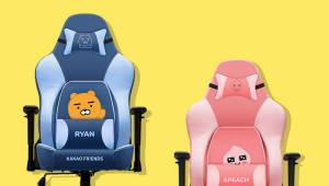 제닉스, 2019 서울모터쇼에서 프리미엄 '카카오프렌즈 의자' 공개