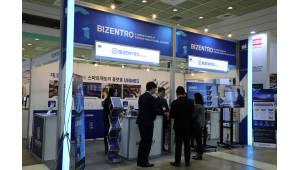 비젠트로, '스마트공장·자동화산업전 2019' 참가