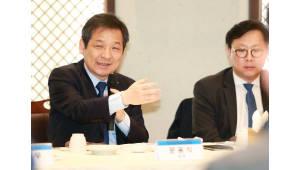 NIA, 전자정부지원사업 사업자와 소통 간담회 열어