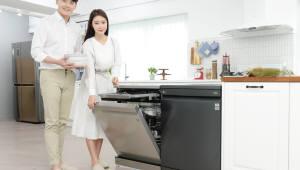 LG전자, 'LG 디오스 식기세척기' 출시…프리미엄 식기세척기 시장 공략