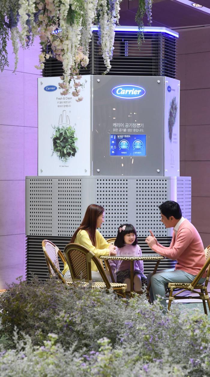 IFC몰, '3,4m 초대형 공기청정기 설치', 미세먼지 잡는다.