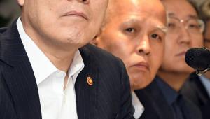 최종구 금융위원장, 중국 보아오포럼 참석...역대 위원장 중 최초