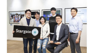 """SK텔레콤, 기술 사업화 ···""""글로벌 ICT 유니콘 육성"""""""