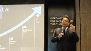 마이크로소프트, 한국형 AI 활성화 지원한다
