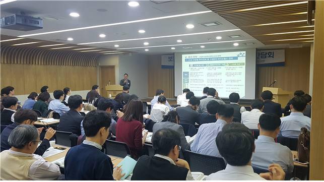 생명·손해보험협회가 28일 서울 광화문 생명보험교육문화센터에서 한국디지털헬스산업협회(KoDHIA)와 보험업권 헬스케어서비스 활성화 간담회를 개최했다.