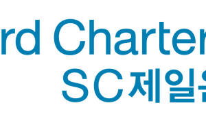 SC제일銀 2018년 당기순이익 2214억...전년比 19.1%↓