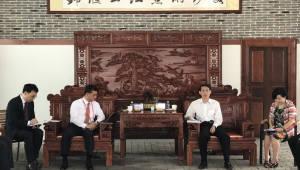 여승주 한화생명 사장 '한중 CEO 대화' 참석