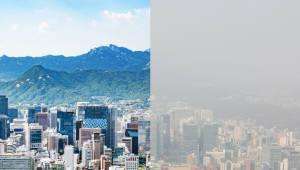 환경부, 미세먼지 해결 위한 범국가기구 설립추진단 발족