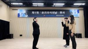 한국IT직업전문학교, '제1회 정보보안 윤리의식 선포식' 개최