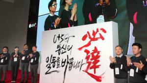 """[기획]LG유플러스 """"5G, 이길 수밖에 없다"""""""