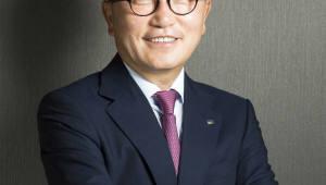 박현주 미래에셋 회장, 미래에셋자산운용 배당금 전액 기부