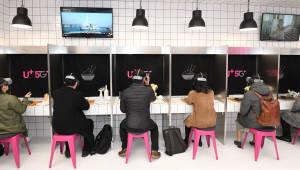 """[기획]LG유플러스 """"5G, 이길 수 밖에 없다"""""""
