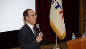 김명준 제9대 ETRI 원장 취임